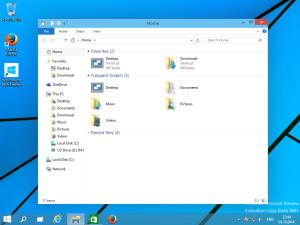 В проводнике по-умолчанию отображаются последние файлы.