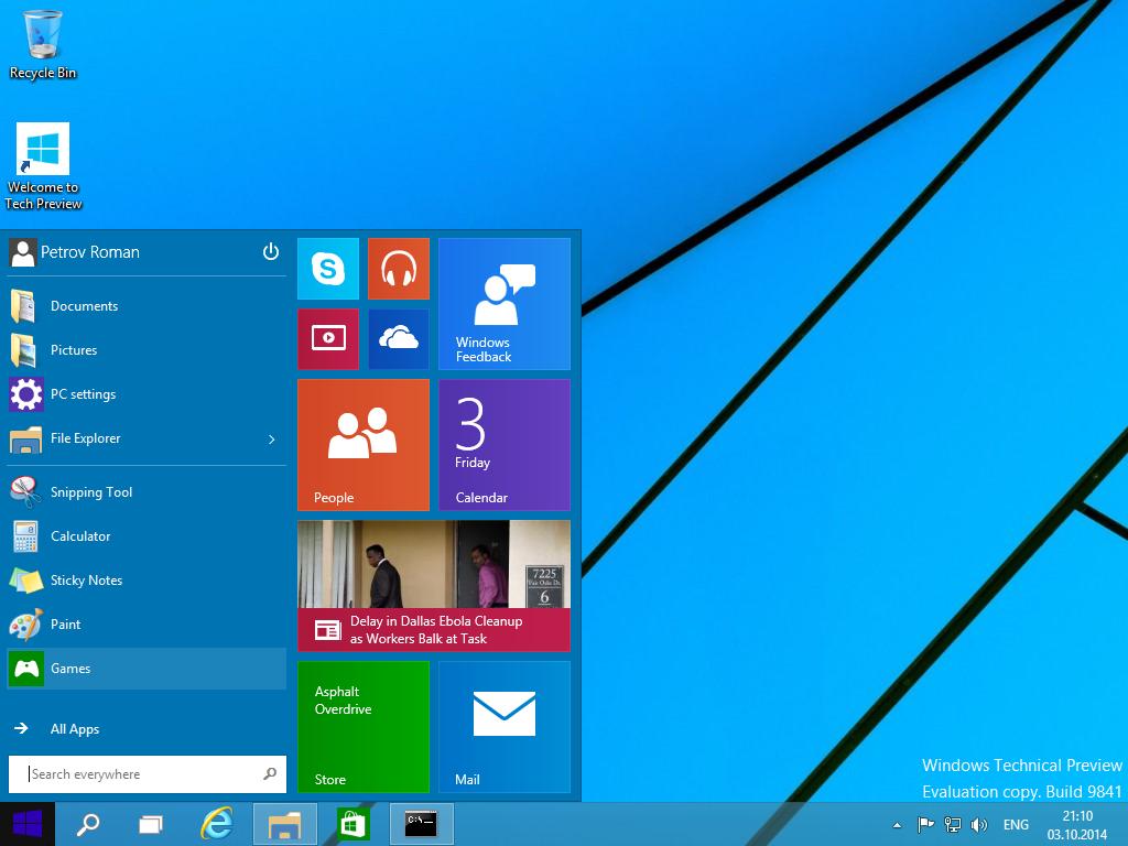 Вот так будет выглядеть меню Пуск в Windows 10