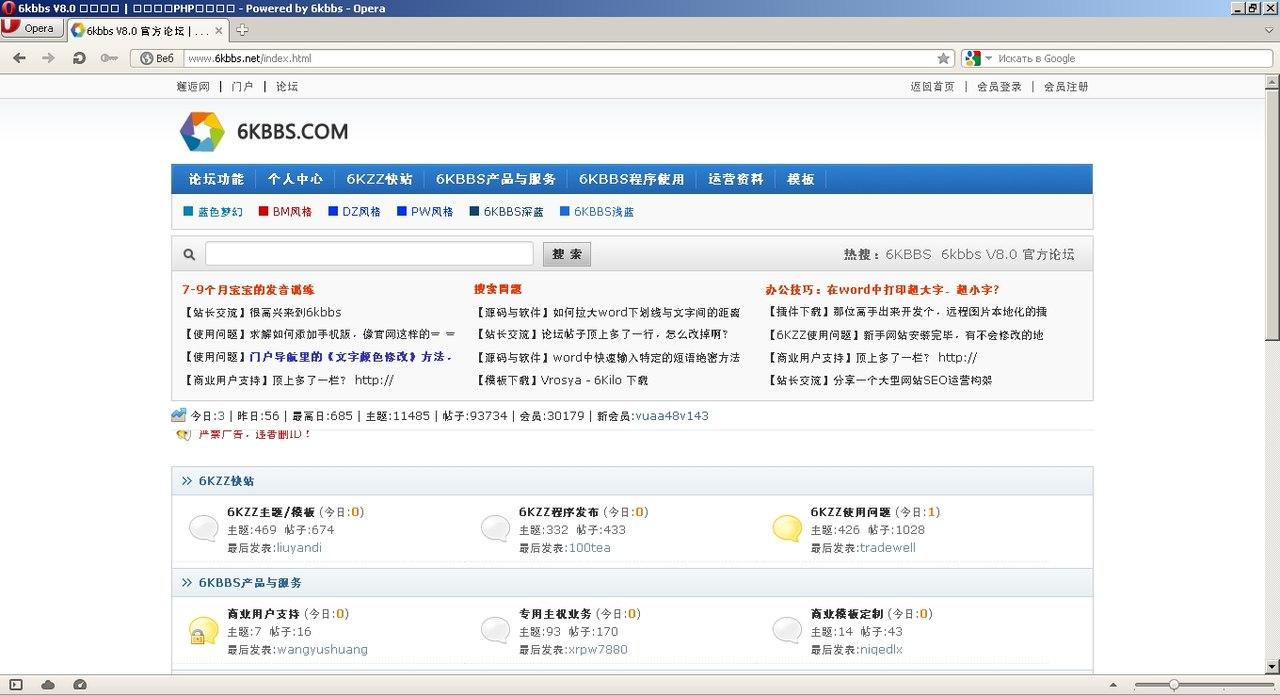 Китайская CMS