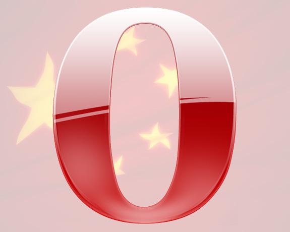 Китайская «Опера»